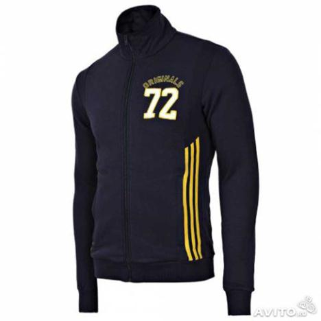 Adidas Zip Track Jacket (F77959) Navy